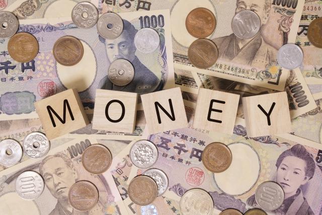 事務職OLの資産【給料・投資・家計簿・資産・貯金】